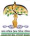 Program Coordinator/Program Assistant/ Support Staff Jobs in Guwahati - Assam State Biodiversity Board