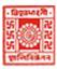 Visva Bharati Santiniketan