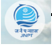 Jr. Engineer Jobs in Mumbai - Jawaharlal Nehru Port Trust