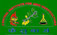 Young Professional - I Agrilculture Science Jobs in Bikaner - Central Institute for Arid Horticulture