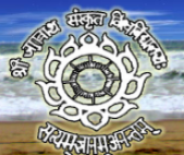 Data Entry Operators Jobs in Puri - Shri Jagannath Sanskrit Vishvavidyalaya