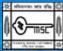 Surveyor / Draftsman/Work Assistant / LDC Jobs in Kolkata - Municipal Service Commission Kolkata