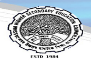 Junior Assistant Jobs in Guwahati - Assam Higher Secondary Education Council