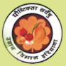 Horticulture Department - Haryana