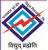 Programmer Jobs in Jabalpur - Madhya Pradesh Poorv Kshetra Vidyut Vitaran Company Ltd.