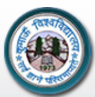 JRF Geology Jobs in Nainital - Kumaun University