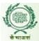 SRF Plant Breeding Jobs in Cuttack - CRRI