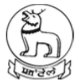 Lecturer Jobs in Imphal - Department of Education -Govt. of Manipur