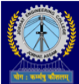 Ph.D. Admission Jobs in Jorhat - Jorhat Engineering College