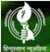 Advanced Trainees/ Sr. Advanced Trainees /Company Trainee Jobs in Kottayam - Hindustan Newsprint Ltd