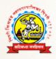Community Organizer Jobs in Pune - Pimpri Chinchwad Municipal Corporation