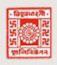 JRF M.Sc Jobs in Kolkata - Visva-Bharati Santiniketan