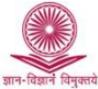 Deputy Director Jobs in Delhi - University Grants Commission