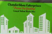 Concrete Block Machine Operator Jobs in Kangra - Chanderbhan enterprises