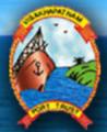 Deputy Secretary Jobs in Visakhapatnam - Visakhapatnam Port Trust