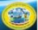 Assistant Traffic Manager /Accounts Officer/Assistant Secretary Jobs in Chennai - V.O.Chidambaranar Port Trust