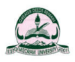 JRF Horticultural Sciences Jobs in Aizawal - Mizoram University