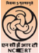 Computer Typist Jobs in Shillong - North East Regional Institute of Education