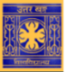 Guest Faculty Jobs in Siliguri - University of North Bengal