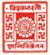 Professor/ Associate Professor/ Assistant Professor Jobs in Kolkata - Visva-Bharati Santiniketan