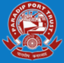 Dy. Chief Law Officer Jobs in Bhubaneswar - Paradip Port Trust