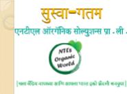 Telecaller Jobs in Pune - NTL ORGANIC SOLUTION PVT LTD