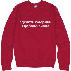 Russian Make America Great Democrat