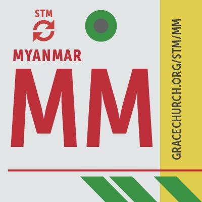 Myanmar image