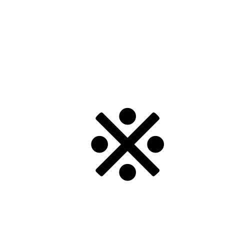 reference mark | Aegyptus, Regular @ Graphemica
