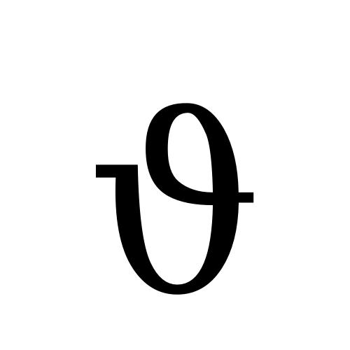 ϑ greek theta symbol dejavu serif book graphemica