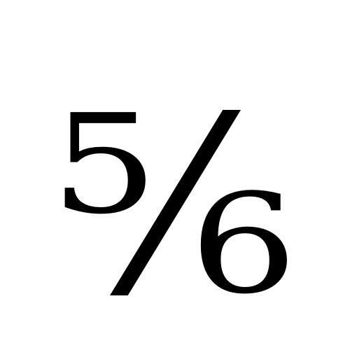 vulgar fraction five sixths dejavu serif book graphemica