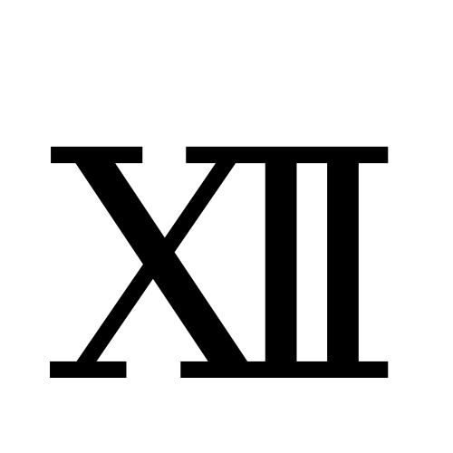 Ⅻ | roman numeral twelve | DejaVu Serif, Book @ Graphemica