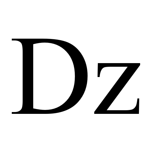 Times New Roman, Regular - Dz