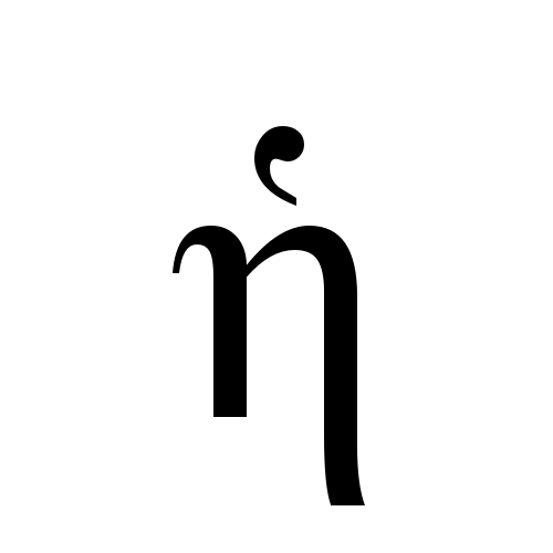 Times New Roman, Regular - ἡ