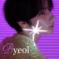 byeol