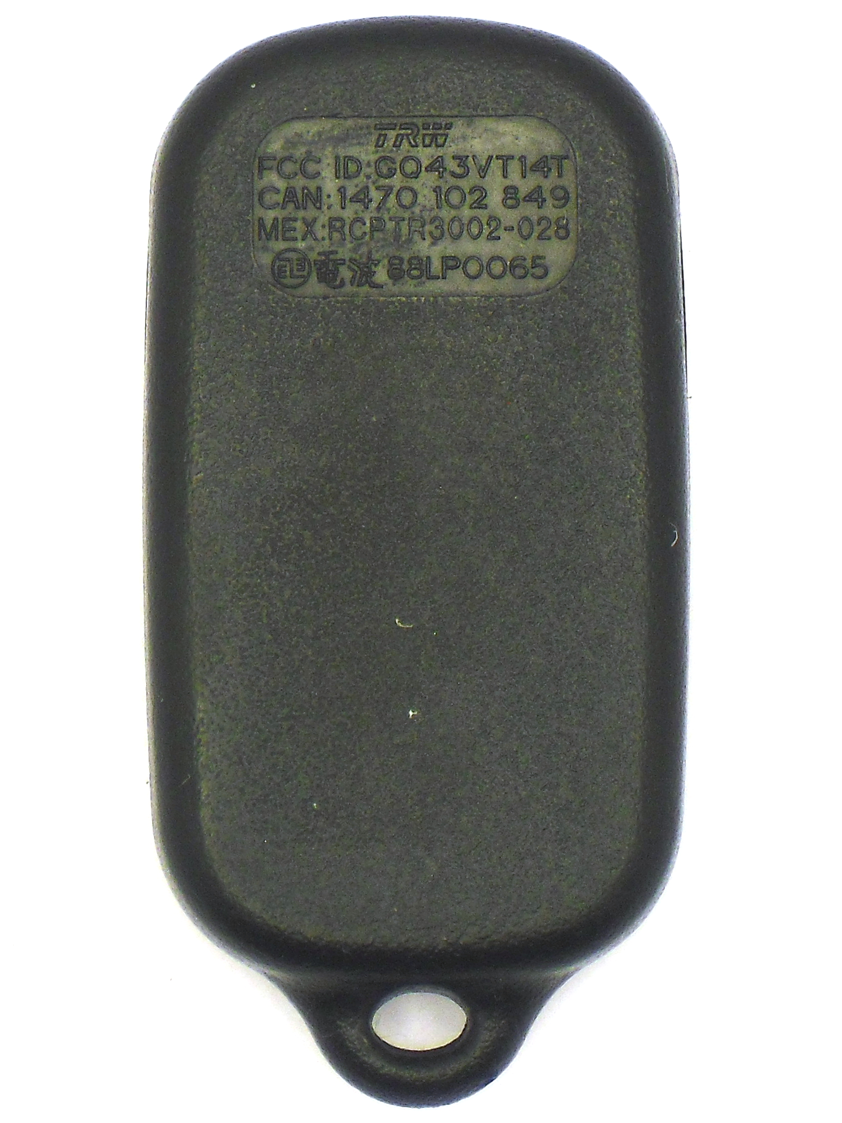 Toyota Keyless Entry Remote - 3 Button