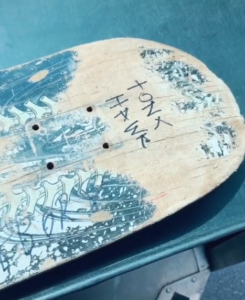 cooper's skateboard