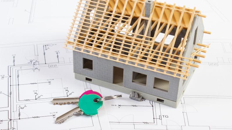 Panduan Membeli Rumah & Properti Real Estate 2019