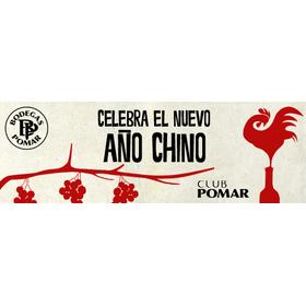 Club Pomar Bistro Chez Wong