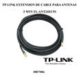 TP-LINK EXTENSION DE CABLE PARA ANTENAS 5 MTS TL-ANT24EC5S