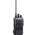 Radio UHF Transceiver, Marca ICOM, IC-F4003