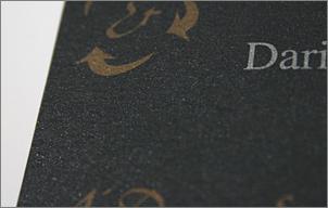 Stardream Onyx business card closeup