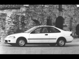 1994 Honda Civic DX