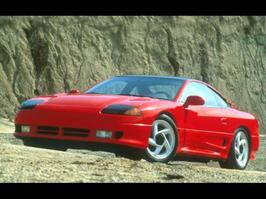 1991 Dodge Stealth ES