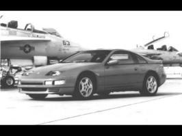 1991 Nissan Z 300ZX