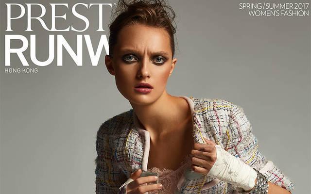 Julia Belyakova - Runway Magazine