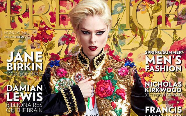 Coco Rocha - Prestige Magazine