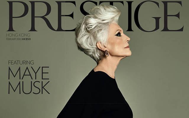 Maye Musk - Prestige Magazine