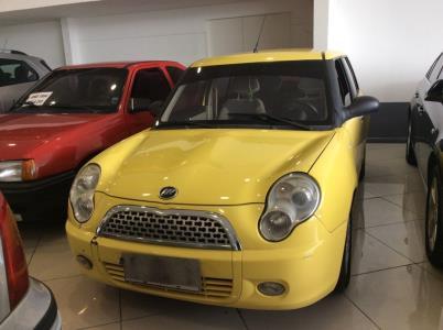 Auto Usado - Lifan 320 2011