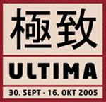 Ultima Festival